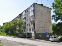 Pervouralsk, Malyshev st, house 4. Apartment house