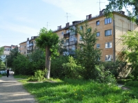 Pervouralsk, Malyshev st, house 5. Apartment house
