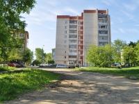 Pervouralsk, Malyshev st, house 6А. Apartment house