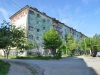 Первоуральск, улица Малышева, дом 6. многоквартирный дом