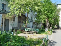 Pervouralsk, Malyshev st, house 6. Apartment house