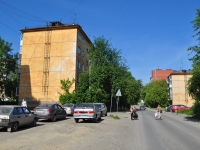 Pervouralsk, Malyshev st, house 7. Apartment house