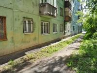Pervouralsk, Malyshev st, 房屋 8. 公寓楼