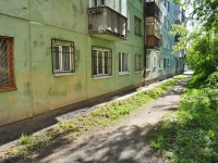 Pervouralsk, Malyshev st, house 8. Apartment house