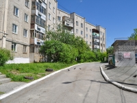 Pervouralsk, Chekistov st, house 2. Apartment house