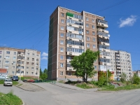 Pervouralsk, Chekistov st, house 3. Apartment house