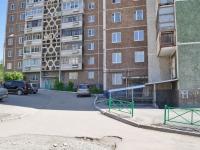 Первоуральск, Чекистов ул, дом 3