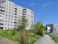 Pervouralsk, Chekistov st, house 9. Apartment house