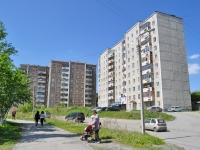 Первоуральск, улица Чекистов, дом 9. многоквартирный дом
