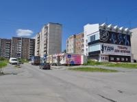 Первоуральск, улица Чекистов, дом 11А. многофункциональное здание