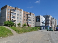Pervouralsk, Chekistov st, house 11. Apartment house