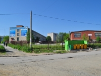 Pervouralsk, university Уральский федеральный университет, Kosmonavtov avenue, house 1