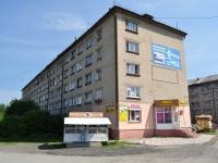 Первоуральск, Космонавтов пр-кт, дом 2