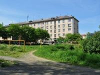 Pervouralsk, Kosmonavtov avenue, house 2. Apartment house