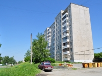 Pervouralsk, Kosmonavtov avenue, house 3А. Apartment house