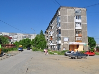 Pervouralsk, Kosmonavtov avenue, house 3. Apartment house