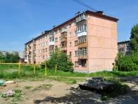 Первоуральск, Космонавтов проспект, дом 4. многоквартирный дом