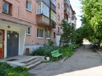Pervouralsk, Kosmonavtov avenue, house 4. Apartment house