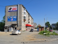 Pervouralsk, Kosmonavtov avenue, house 5. Apartment house