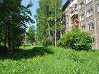 Первоуральск, Космонавтов проспект, дом 6. многоквартирный дом