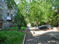 Pervouralsk, Kosmonavtov avenue, house 6. Apartment house