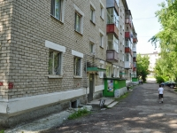 Pervouralsk, Kosmonavtov avenue, house 8. Apartment house