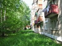 Первоуральск, Космонавтов проспект, дом 8. многоквартирный дом