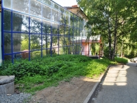 Pervouralsk, nursery school №12, Kosmonavtov avenue, house 9Б