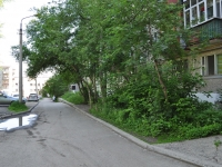 Pervouralsk, Kosmonavtov avenue, house 9. Apartment house