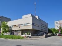 Первоуральск, Космонавтов проспект, дом 9. многоквартирный дом