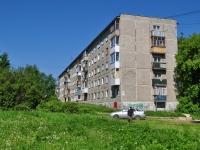 Первоуральск, Космонавтов проспект, дом 11А. многоквартирный дом