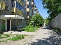 Pervouralsk, Kosmonavtov avenue, house 11Б. Apartment house