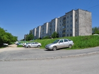 Первоуральск, Космонавтов проспект, дом 11Б. многоквартирный дом