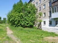 Первоуральск, Космонавтов проспект, дом 11. многоквартирный дом