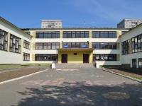 Первоуральск, Космонавтов проспект, дом 12А. школа №6