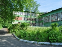 Pervouralsk, school №6, Kosmonavtov avenue, house 12А