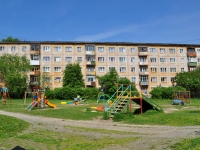 Pervouralsk, Kosmonavtov avenue, house 14. Apartment house