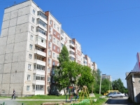 Первоуральск, Космонавтов проспект, дом 15. многоквартирный дом
