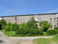 Первоуральск, Космонавтов проспект, дом 16. многоквартирный дом