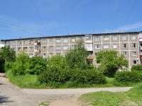 Pervouralsk, Kosmonavtov avenue, 房屋 16. 公寓楼