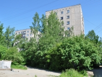 Pervouralsk, Kosmonavtov avenue, house 17А. Apartment house