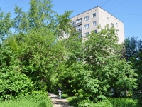 Pervouralsk, Kosmonavtov avenue, house 17Б. Apartment house