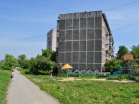 Pervouralsk, Kosmonavtov avenue, house 18. Apartment house