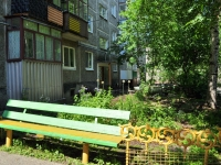 Pervouralsk, Kosmonavtov avenue, house 19Б. Apartment house