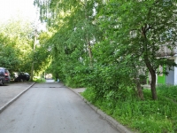 Pervouralsk, Kosmonavtov avenue, house 19. Apartment house
