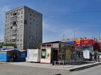Pervouralsk, Kosmonavtov avenue, house 20. Apartment house