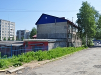 Pervouralsk, Kosmonavtov avenue, house 21. housing service