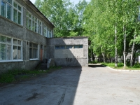 Pervouralsk, nursery school №1 «Светлячок», Kosmonavtov avenue, house 22А