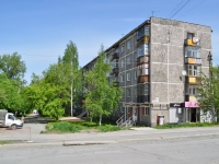 Pervouralsk, Kosmonavtov avenue, house 22. Apartment house