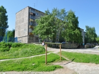 Pervouralsk, Kosmonavtov avenue, house 23. Apartment house